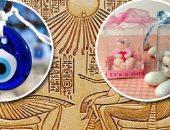 """10 معلومات تثبت ارتباط العادات المصرية اليومية بالفراعنة.. دبلة الزواج والمأذون الفرعونى.. وسبوع المولود والـ7 لفات للأم.. أكل العروسين يكفى عدة أشهر.. وهذا هو سر """"الخرزة الزرقا"""""""