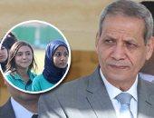 """""""التعليم"""": إجبار طالبة بالشرقية على ارتداء الحجاب بالمدرسة """"غير صحيح"""""""