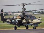 """بالفيديو والصور.. تعرف على قدرات المروحية الهجومية """" التمساح كاموف 52 """""""