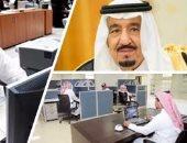 السعودية تحقق قفزات هائلة فى خدمات الحكومة الإلكترونية وتسعى للمرتبة الـ5 عالميا..و51 مليون مشترك بالمملكة فى خدمات الاتصالات المتنقلة..وزير الاتصالات السعودى:هناك تحديات لتحقيق أهداف رؤية المملكة2030