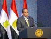 """""""الوطنية لحقوق الإنسان"""" تعرض بالنمسا جهود مصر فى التنمية والاستقرار"""