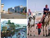 """وزارة الاتصالات: تفعيل تحديث """"بوابة مصر السياحية"""" بـ14 لغة"""