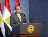 """الجاليات المصرية فى أوروبا ترفع شعار """"نعم لدعم مصر سياسيا واقتصاديا"""""""