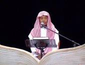 روسيا تنظم مسابقة موسكو الدولية لتلاوة القرآن الكريم