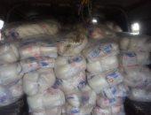 ضبط 8 تجار لببيعهم السكر والدقيق التموينى بالسوق السوداء فى الأقصر