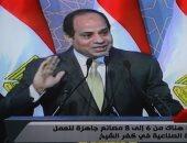 """محمد فوزى لـ""""خالد صلاح"""": الارتجال فى خطابات الرئيس ضرورى فى حدود ضيقة"""