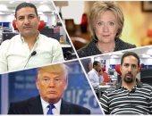 بالفيديو.. اختلافهم رحمة..أيهما الاختيار الأفضل: هيلارى أم ترامب؟