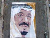 تدشين أكبر لوحة فنية للملك سلمان فى جدة بحضور ممثلى موسوعة جينيس
