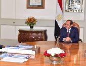 """السيسى يستعرض مع """"مميش"""" مجمل التطورات المتعلقة بأنشطة هيئة قناة السويس"""
