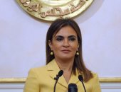 وزيرة التعاون الدولى: 15مليار دولار تلقتها مصر قروض ومنح خلال عام