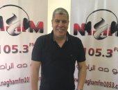 شوبير يشكر رئيس الاتحاد التونسى ويعتذر عن عدم حضور مباراة الترجى والأهلى