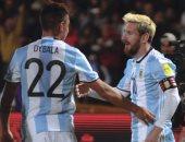 برشلونة يخطط لمنح ديبالا لقب أغلى لاعب فى العالم