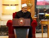 شيخ الأزهر يغادر إلى الإمارات لرئاسة الحوار بين حكماء الشرق والغرب