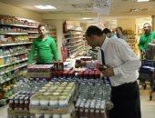 محافظة سوهاج والرقابة الإدارية يوفرا 1400 دجاجة و50 طن سكر للمواطنين
