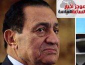 أخبار مصر للساعة السادسة من اليوم السابع