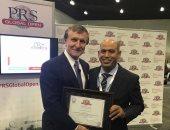 طبيب أزهري يتسلم جائزة أفضل بحث علمي عن قارة إفريقيا
