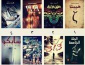 """""""الموزعون"""" يرصدون أهم الكتب فى 2016.. المشاهير يسيطرون ولا وجود للجدد"""