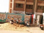 """""""تعليم السويس"""":إجراءات عقابية ضد مسئولى مدرسة أجبرت تلاميذ على حمل رمال"""