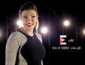 بالفيديو.. ننفرد ببرومو برنامج ست الحسن فى شكله الجديد على قناة ONtv