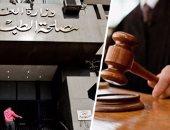 النيابة تخاطب الطب الشرعى لإفادتها بتقرير ضحايا تعذيب زوجة أبيهم بالصف