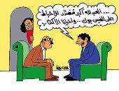 كتائب الإحباط على الفيس بوك فى كاريكاتير اليوم السابع