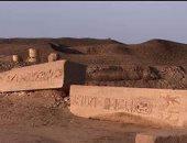 تانيس أو  صان الحجر.. تاريخ مصر فى الشرقية آثار ضخمة ومقابر فرعونية