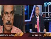 """محمود الكردوسى لـ""""خالد صلاح"""": أقدّر عفوية الرئيس لأنها تقربه من الناس"""