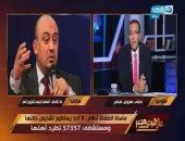 """الكحكى لـ""""خالد صلاح"""":أهل الطفلة أحلام """"معذورين"""" و57357تقبل المرضى بشروط"""