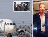 أسوشيتدبرس: محكمة أوروبية تمنع قبرص مؤقتا من ترحيل خاطف الطائرة المصرية