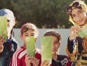 فيفا يدعو 250 من لاجئات سوريا لحضور لقاء الأردن وإسبانيا بمونديال الناشئات