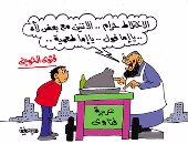 """فتوى الحوينى وتحريم اختلاط الفول مع الطعمية.. بكاريكاتير """"اليوم السابع"""""""
