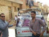 ضبط تاجر يبيع السلع التموينية فى السوق السوداء ببنى سويف