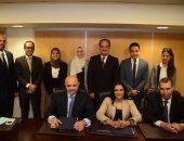التعاون الدولى توقع منحة بـ15مليون دولار مع الصندوق الكويتى لدعم لاجئى سوريا