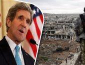 وزير الخارجية الأمريكى: سقوط حلب لن يوقف الحرب فى سوريا
