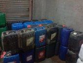 شرطة التموين تضبط 489 قضية غش تجارى وغذائى فى حملات تموينية