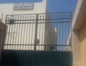 صحة بنى سويف تحيل العاملين بثلاث وحدات للتحقيق لإغلاقها يوم الجمعة