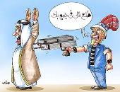 البلطجة الأمريكية على السعودية فى كاريكاتير اليوم السابع
