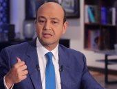 """بالفيديو..عمرو أديب يعرض أول لقطات لجناح وزير التموين السابق بـ""""سميراميس"""""""