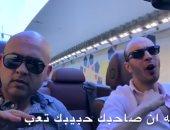 """أغنية """"أعيدونى إلى وطنى"""" مسروقة من تتر برنامج """"الفرنجة"""" لأحمد عدوية"""