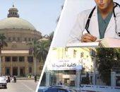 """بعد رفض الجامعات المصرية قبولهم.. صيادلة يلجأون لأوكرانيا لدراسة """"الطب"""".. السماسرة يستغلون تعطيل الكليات للقانون ويحصلون على 2000 دولار من الطلاب.. ومطالبات بالتدخل لحل المشكلة"""