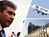 """وزير الطيران: نمتلك 22 مطارًا نستخدم منها 7 فقط.. و""""برج العرب"""" الأفضل"""