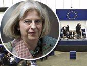 """بريطانيا تبدأ إجراءات الخروج """"الناعم"""" من الإتحاد الأوروبي.. """"تريزا ماي"""" تضع الملامح الخطة وتحدد مارس 2017 موعدا لأولى الخطوات وتدعو أوروبا لتحديد شكل التفاوض.. وعملية الانسحاب من الاتحاد تستغرق سنتين"""