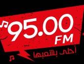 بالصور.. تعرف على خطة التطوير فى 95 إف إم الشعبى بقيادة خالد فتوح