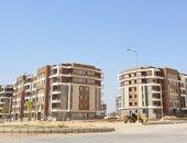 """تعرف على نماذج تشطيب المرحلة الثانية لمشروع الإسكان المتوسط""""دار مصر"""""""