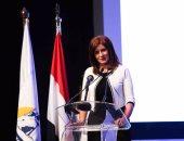 الهجرة تعلن إطلاق موقع إلكترونى جديد للتواصل مع المصريين فى الخارج