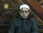 ننشر أسماء 19 مسجدا المشاركة بقوافل الأوقاف الدعوية فى الإسكندرية