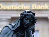 """مسئولون ببنك """"دويتش"""" الألمانى يتوقعون استدعائهم فى قضية """"الاتصال مع روسيا"""""""