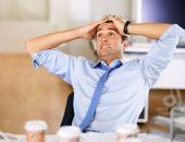 اعرف آثار الإجهاد على جسمك وفقاً لأحدث الأبحاث