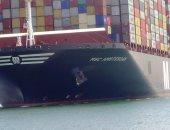"""""""اقتصادية قناة السويس"""": الاتفاق على إقامة مصنع نسيج بالتعاون مع الصين"""