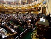 """""""رياضة البرلمان"""": منحنا الأجهزة الأمنية 3 شهور للفصل فى عودة الجماهير"""